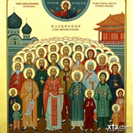 July 9-St. Augustine Zhao Rong